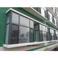 天津铝木门窗|天津塑钢门窗|天津断桥铝门窗厂|天津市同鑫顺达门窗有限公司