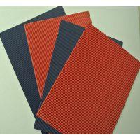 厂家直销DIY瓦楞纸,礼品包装彩色瓦楞纸 美工艺术纸