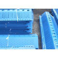 一种环保材料玻璃钢挡风抑尘板防尘网