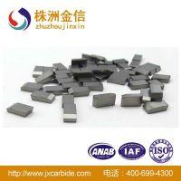 YG6硬质合金刀头 焊接式锯齿型钨钢刀片 石材切割加工用锯齿合金