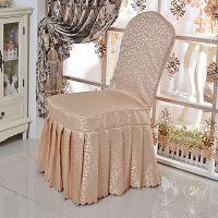 专业生产 宴会酒店专用椅套 高档欧式餐椅套 弹力纯色椅子供应
