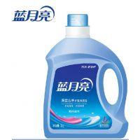 深层洁净洗衣液薰衣草香自然清香衣物护理清洁去污2kg瓶装