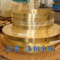 广东HAL67-2.5铝黄铜带 防腐QSn4-3锡青铜带 T2紫铜带