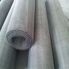 不锈钢轧花网 猪床轧花网 羊床轧花网 热镀锌钢丝网厂家