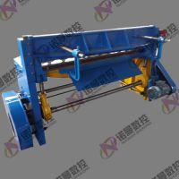玉林不锈钢1米5机械剪板机,齿轮皮带盘老款电动剪板机