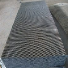 钢板网厂家销售铁板网 金属板网 菱形钢板网 低价供应
