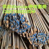供应广东机械制造业40crnimo特殊圆钢,重庆特钢直销,品质有保障!