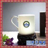 定做陶瓷马克杯 促销陶瓷礼品茶杯生产供应 订制广告礼品促销茶杯
