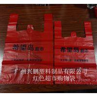 供应超市袋 红色塑料背心胶袋 po