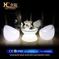 夕彩 LED酒吧茶几时尚椅子发光家具欧式酒吧桌吧台发光桌子