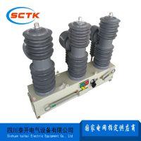 泰开电气TKRCW32-40.5杆上真空断路器 35KV小型化弹簧操动机构开关