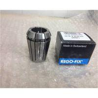 瑞士REGO-FIX ER筒夹 广泛应用于钻孔,铣削,铰孔,攻丝和磨削