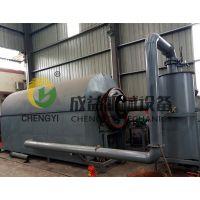 供应厂家直销炭化机,炭化炉-成益机械
