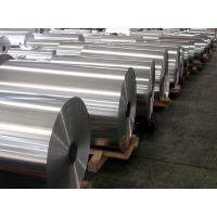 现货3.2307铝 3.2307铝合金 3.2307铝板 优质铝棒