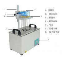 JOYN-DCY-24S氮气吹扫仪|JOYN乔跃氮吹仪|氮气吹扫仪陕西|氮气吹扫仪内蒙古