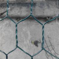 边坡防护网 铅丝石笼网 宾格石笼网