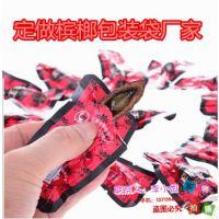 35G叼嘴巴槟榔袋 42G湘潭铺子铝箔袋厂家定做 自立骨条真空食品袋 50G口味王槟榔铝箔袋