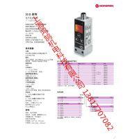诺冠Norgren33D系列电子压力开关0863612上海现货促销中