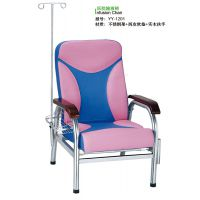 母婴可躺输液椅 结实耐用输液椅 YY-1201