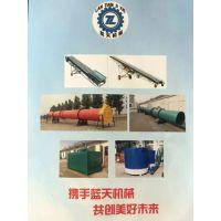 星河蓝滚筒烘干机 气流烘干机 干燥机 星河机械 直径1.5乘15米长