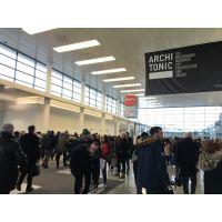 2017年德国科隆国际家具博览会imm cologne