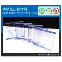 进口PC板 透明PC防静电板 防静电PC透明板 深圳乐晟源