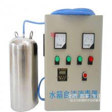 南京水箱自洁消毒器价格