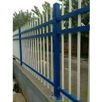 【妙达】大足小区锌钢护栏生产厂家