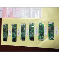 深圳方显批发 各规格触摸屏 4线5线电阻触摸屏 控制卡