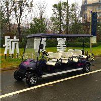 供应常熟8座电动高尔夫球车,房产看房代步车,四轮观光电瓶车