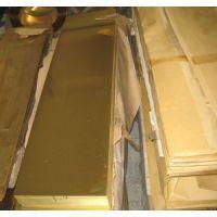 H59黄铜板材 黄铜板料 切割H59铜板厂家
