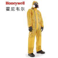 HONEYWELL/霍尼韦尔4506000 限次性液密喷雾安全防化服 防飞溅