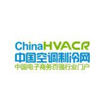 展会合作 中国空调制冷网