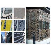 德宝隆外墙装饰铝板网轻便易于安装 吸音隔音防火阻燃钢板网 吊顶装饰钢板网