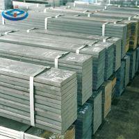 国产抚顺模具钢p20模具钢板p20模具钢材价格