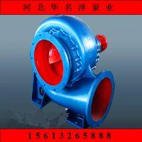 供应HW混流式水泵150HW-5混流泵 大流量农田灌溉泵|华名洋泵业
