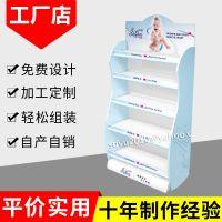 生产品质款展示架 母婴用品奶瓶陈列展示架 商品小型陈列拆装订做