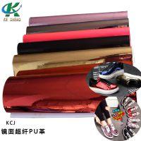 金属超纤TPU皮革鞋材高档箱包沙发服装软包硬包装饰装潢镜面皮革