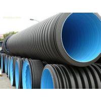 双壁波纹排水管DN200~DN1000山东谊东塑胶专业生产销售