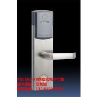 北京智能门锁厂家 304不锈钢材质 智能电子门锁厂家直销