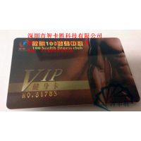哪里可以定制健身卡 健身俱乐部会员卡制作 健身房IC卡生产价格