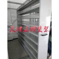 安徽密集架生产厂 贵重小件物品存放架 移动式密集柜设计