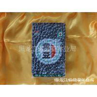 供应【黑森】牌五谷杂粮系列之有机黑豆