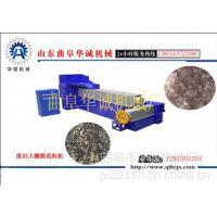 供应单螺杆废塑料加工设备废旧塑料薄膜造粒机