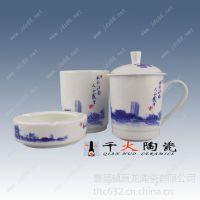 供应定做陶瓷杯子 会议杯设计