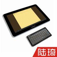 新品 2000毫安充电支架键盘 智能手机/各种电脑蓝牙键盘 可充电