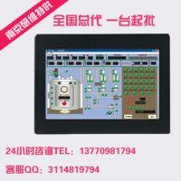 12.1寸强抗电磁干扰平板电脑工业设计|无风扇宽电压工控机维修
