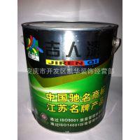 标线漆,江苏产品,中国驰名商标
