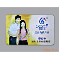 厂家推荐供应全国普通PVC卡 PVC会员贵宾卡积分普通卡批发