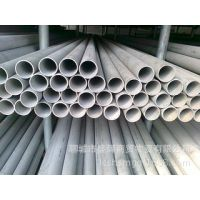 304不锈钢毛细管 | 不锈钢厚壁毛细管 | 不锈钢控制管线